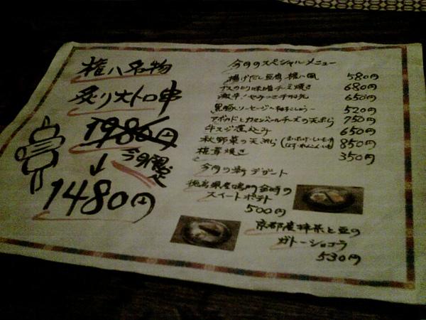 Photo_0225.jpg