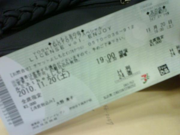 Photo_0239.jpg