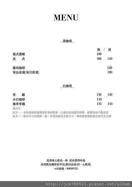 正式菜單01.jpg