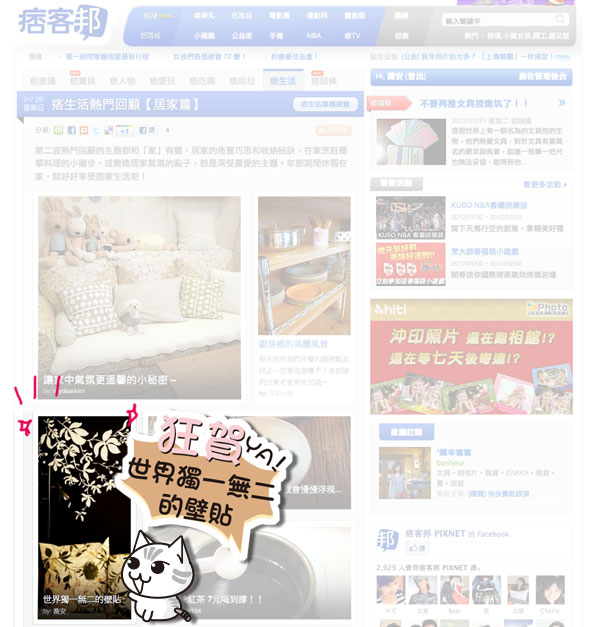 螢幕快照-2012-01-31-下午8.15.46.jpg