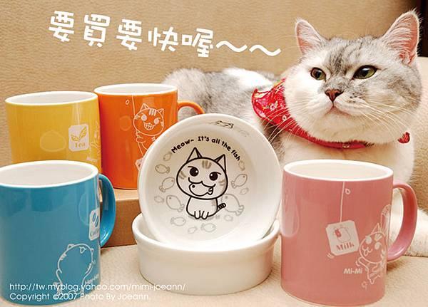 朵貓貓-作品02-7.jpg
