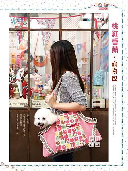 Handmade布能布玩 冬季號2014 第2期