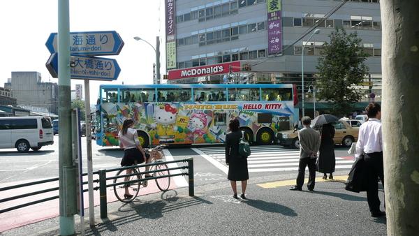 Hello Kitty巴士