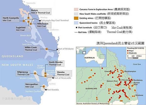 澳洲水災與煤礦範圍