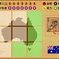 20110317建築圖板Australia