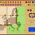 20110317建築圖板Europe