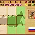20110317建築圖板Russia