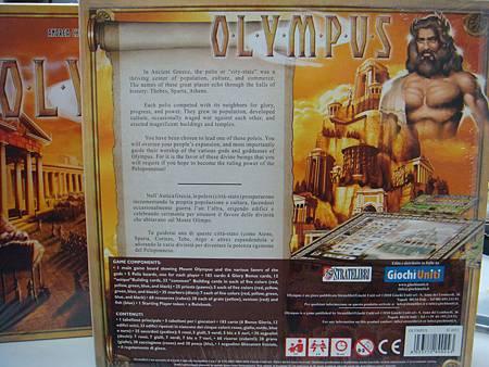盒背畫出了奧林匹斯山與天王宙斯