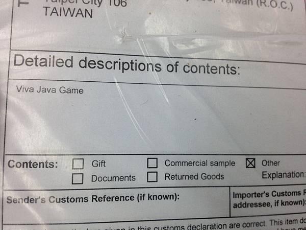 標註內容物是VivaJava這款遊戲