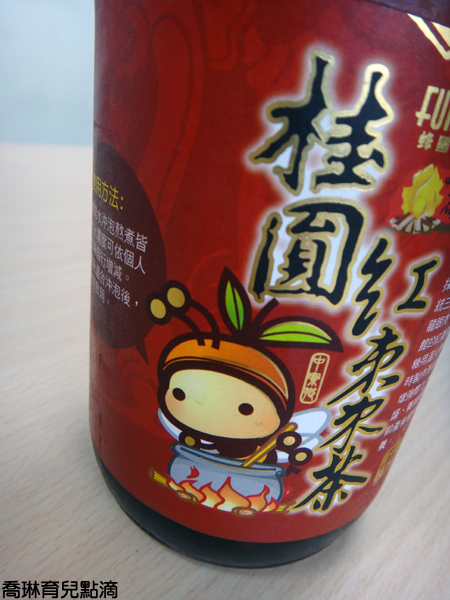 桂圓紅棗發奶!