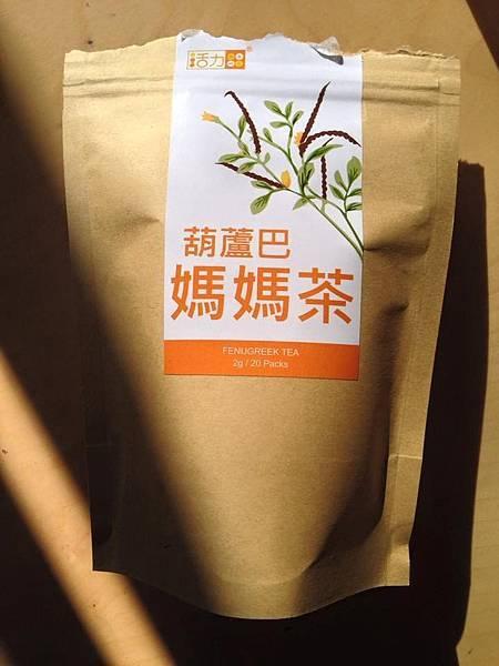 生完就能喝的活力MAMA葫蘆巴草本茶,追奶要把握時間阿!