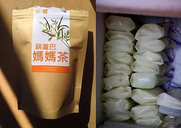 活力MAMA葫蘆巴媽媽茶草本茶