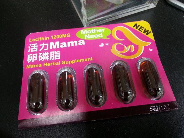 乳腺賭塞吃活力媽媽卵磷脂.jpg