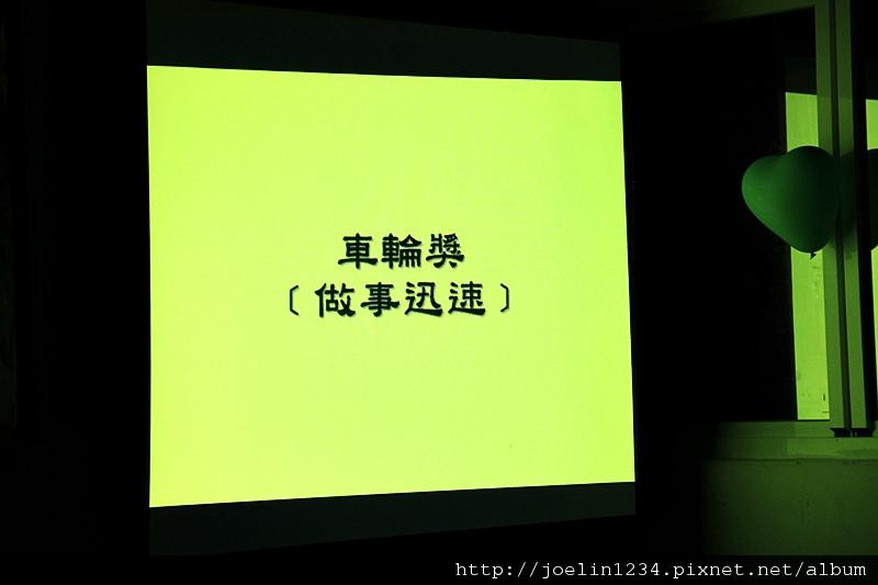 蘭嶼_畢業典禮IMG_9151.JPG