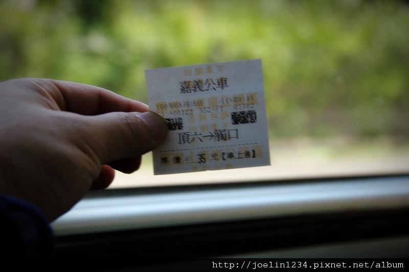 阿里山IMG_1083.JPG
