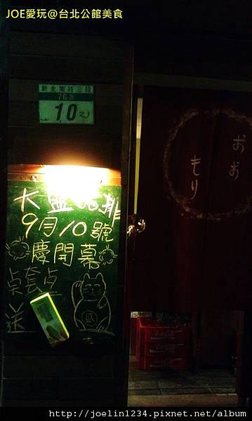 大盛IMAG0026.jpg