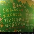 大盛IMAG0012.jpg