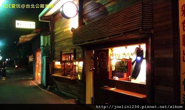 大盛IMAG0024.jpg
