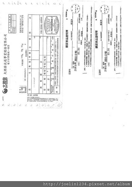 img-915113803-0001.JPG