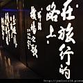 2011香港D1IMG_2552.JPG