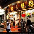 2011香港D1IMG_2564.JPG