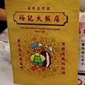 2011香港D1IMG_2565.JPG