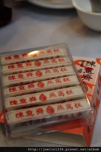 2011香港D1IMG_2567.JPG