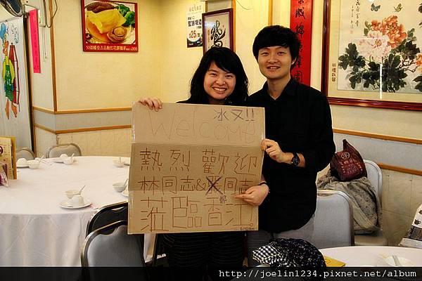 2011香港D1IMG_2572.JPG