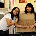 2011香港D1IMG_2573.JPG