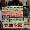 2011香港D1IMG_2605.JPG