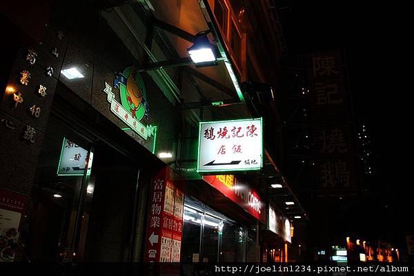2011香港D1IMG_2610.JPG