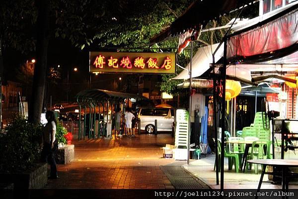 2011香港D1IMG_2612.JPG