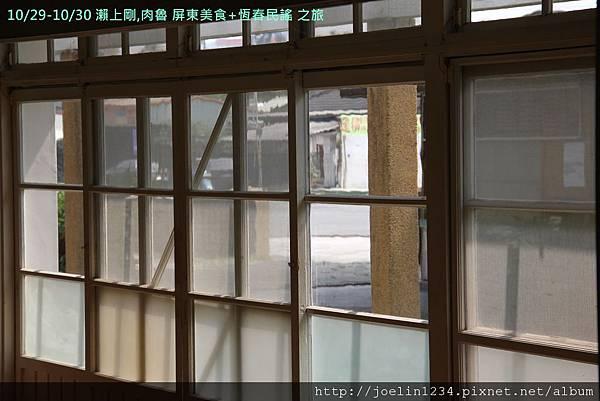 屏東IMG_3783.JPG