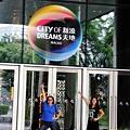 香港D2_澳門_IMG_2685.JPG