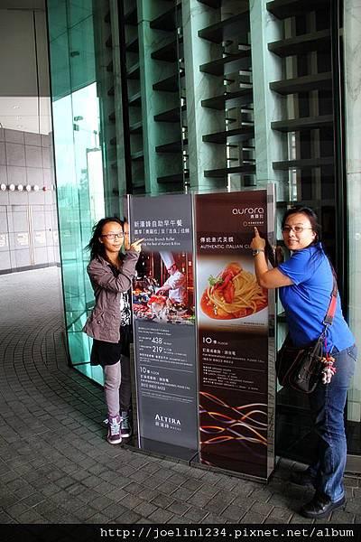 香港D2_澳門_IMG_2694.JPG