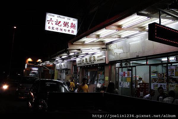 香港D2_澳門_IMG_2920.JPG