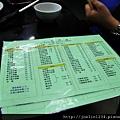 香港D2_澳門_IMG_2924.JPG