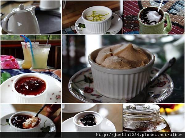 01岩頂咖啡.jpg