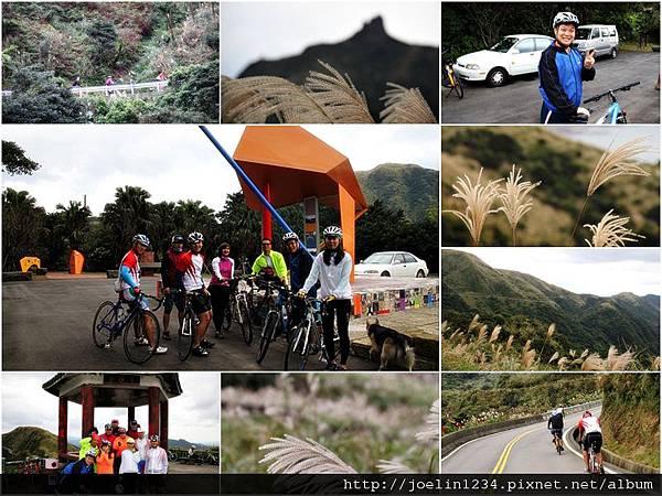 金瓜石單車IMG_00.jpg