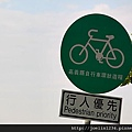 20111203嘉義單車紫線IMG_6436.JPG