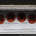 20111202嘉義蒜頭糖廠IMG_6242.JPG