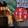 20111202嘉義蒜頭糖廠IMG_6261.JPG