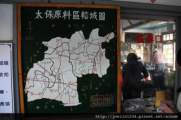 20111203嘉義蒜頭糖場IMG_6564.JPG