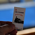 20111203嘉義蒜頭糖場IMG_6579.JPG