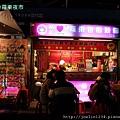 羅東夜市IMG_7255.JPG