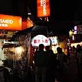 羅東夜市IMG_7296.JPG