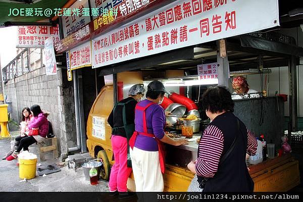 花蓮炸彈蔥油餅IMG_7597.JPG