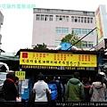 花蓮炸彈蔥油餅IMG_7599.JPG