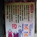 花蓮炸彈蔥油餅IMG_7601.JPG