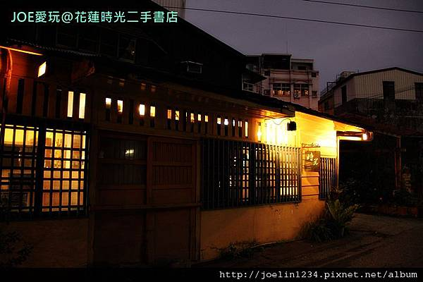 花蓮時光二手書店IMG_7609.JPG